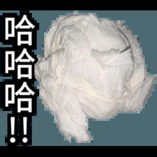 衛生紙 - Sticker 11