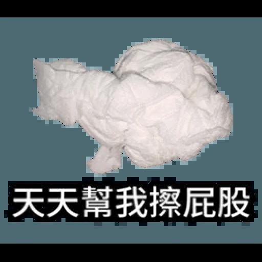 衛生紙 - Sticker 28