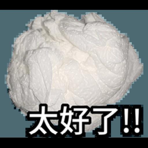 衛生紙 - Sticker 9