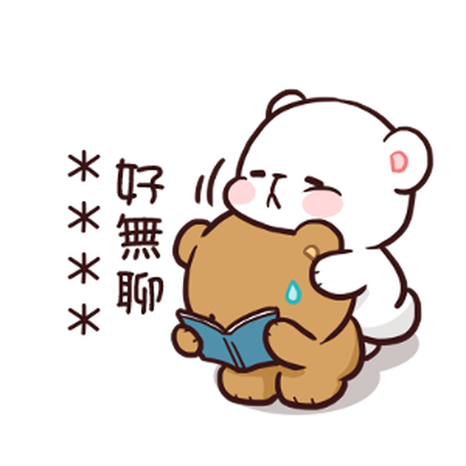 Milkchoco Brown - Sticker 12