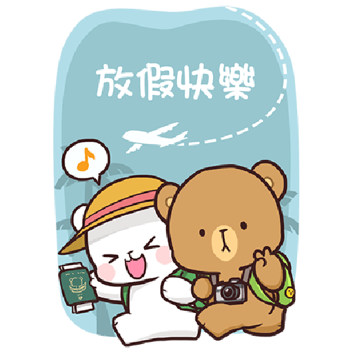 Milkchoco Brown - Sticker 28