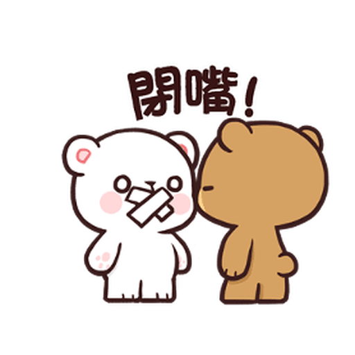 Milkchoco Brown - Sticker 9