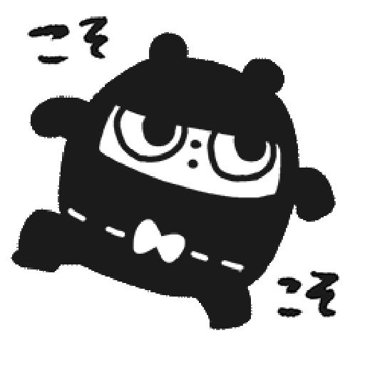 Ninja Bear - Sticker 12