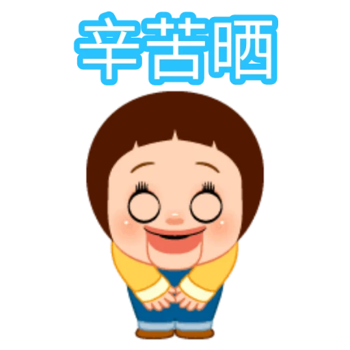 梳醬Doll(潔淨版) - Sticker 11