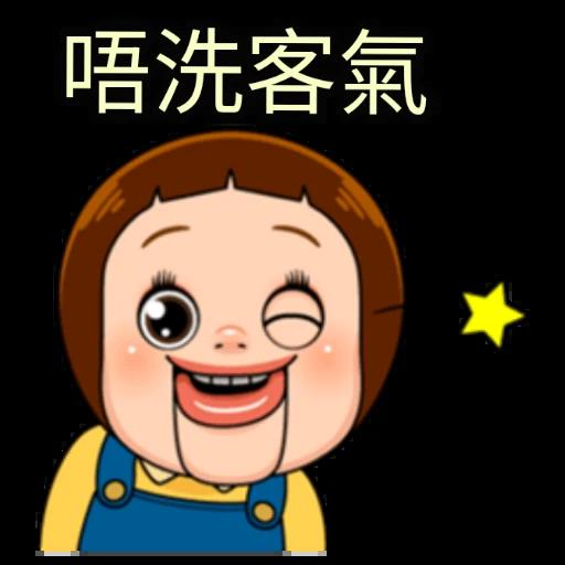 梳醬Doll(潔淨版) - Sticker 4