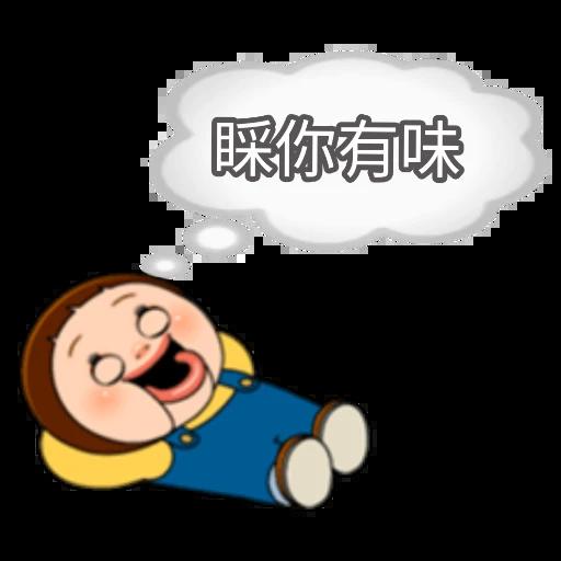 梳醬Doll(潔淨版) - Sticker 25