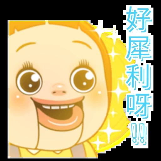 梳醬Doll(潔淨版) - Sticker 12
