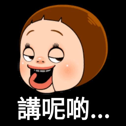 梳醬Doll(潔淨版) - Tray Sticker