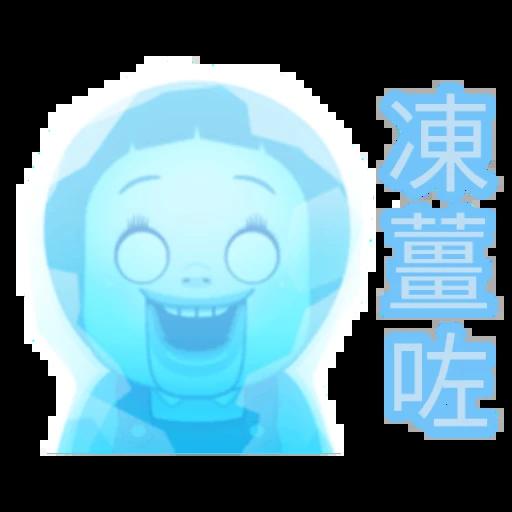 梳醬Doll(潔淨版) - Sticker 29
