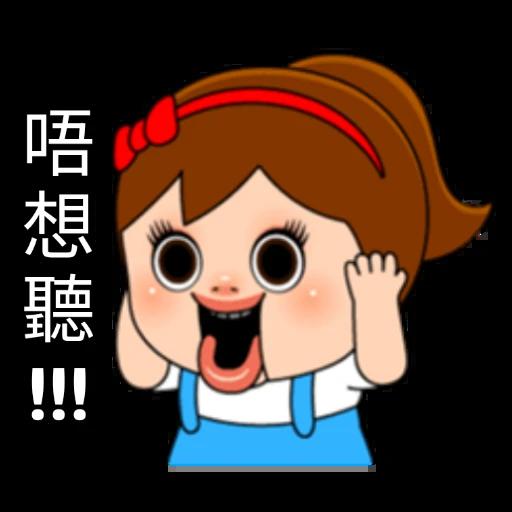 梳醬Doll(潔淨版) - Sticker 2