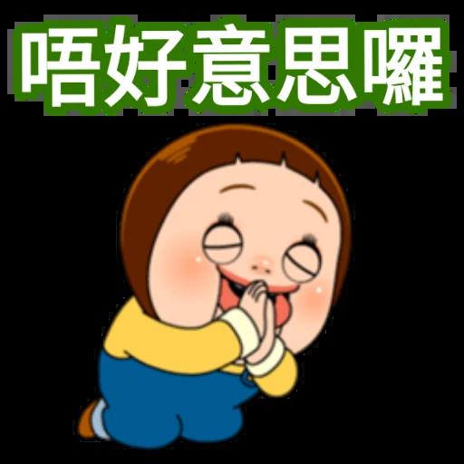 梳醬Doll(潔淨版) - Sticker 9