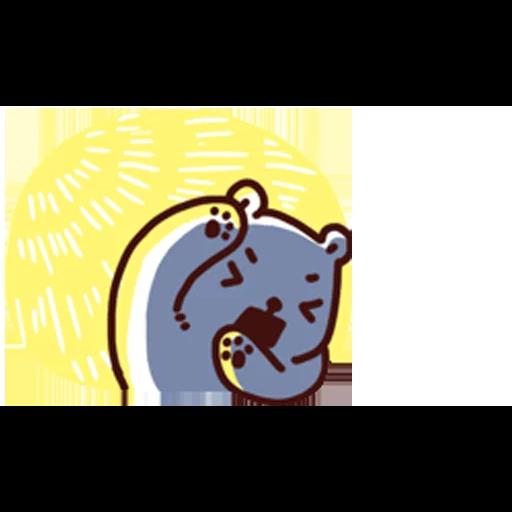 Joo - Sticker 2