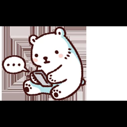 Joo - Sticker 20