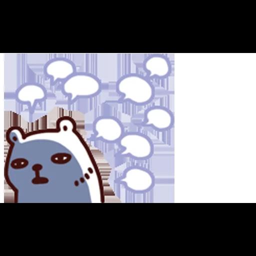 Joo - Sticker 25