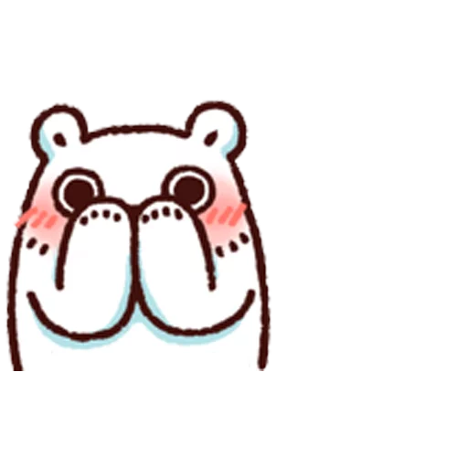 Joo - Sticker 3
