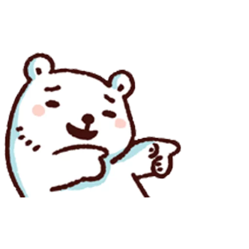 Joo - Sticker 19