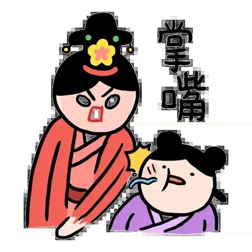 後宮 - Sticker 18