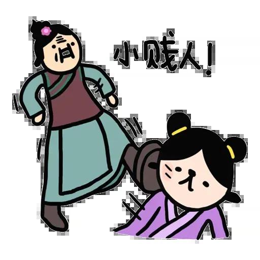 後宮 - Sticker 17