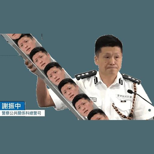 porIceOn8add1vol2 - Sticker 24
