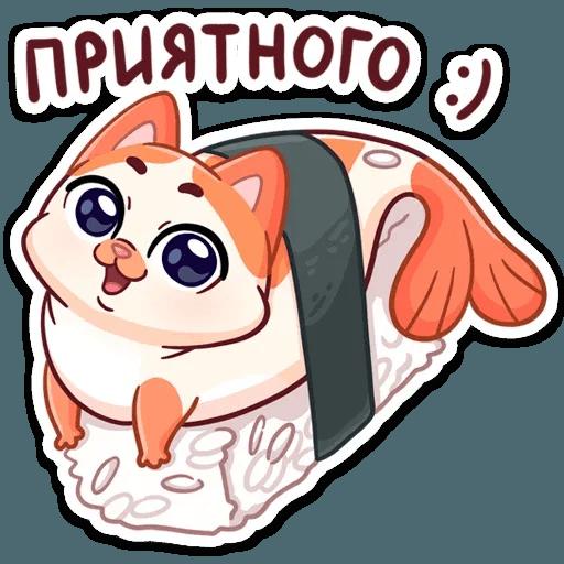 Миу-Мяу - Sticker 26