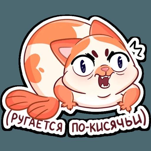 Миу-Мяу - Tray Sticker