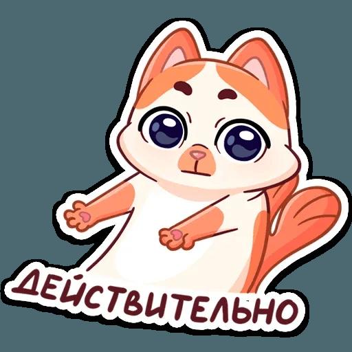 Миу-Мяу - Sticker 18