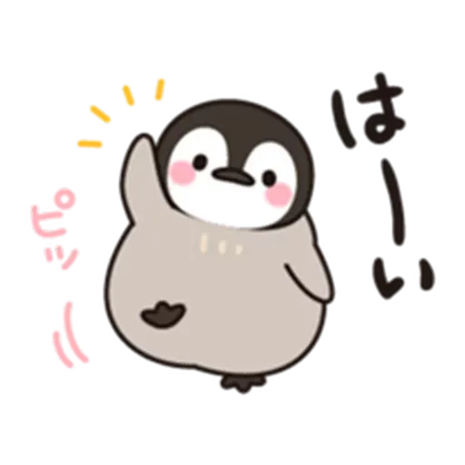 Little penguin - Sticker 3