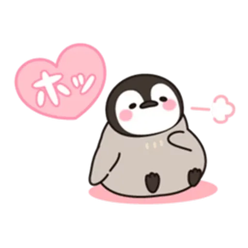 Little penguin - Sticker 20