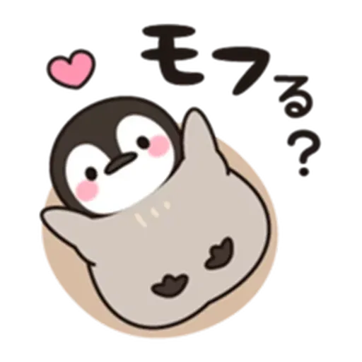 Little penguin - Sticker 10