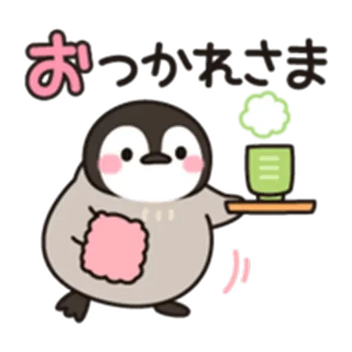 Little penguin - Sticker 9