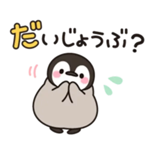 Little penguin - Sticker 19