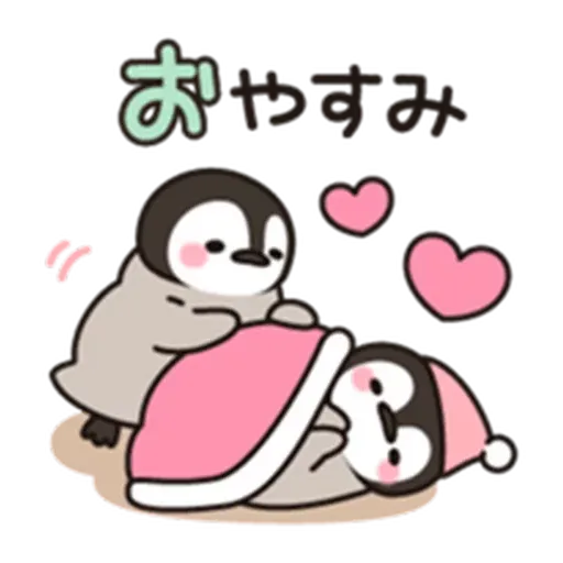 Little penguin - Sticker 25