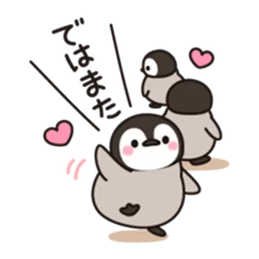 Little penguin - Sticker 23