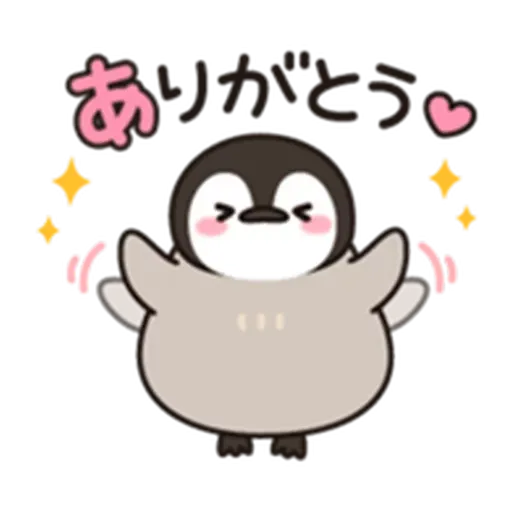 Little penguin - Sticker 4