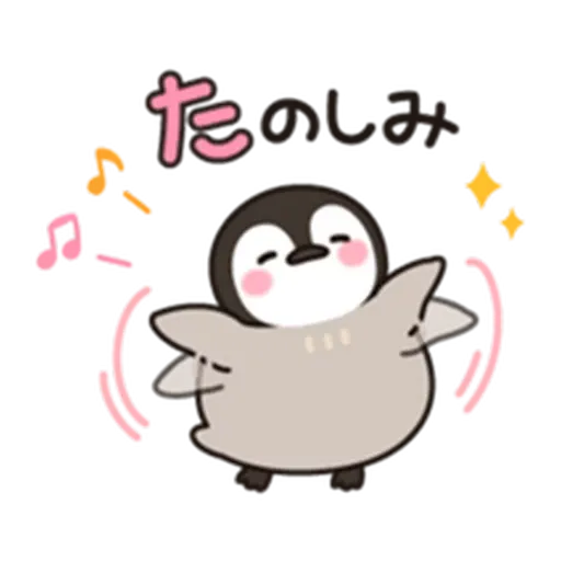 Little penguin - Sticker 18