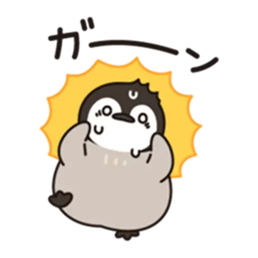 Little penguin - Sticker 16