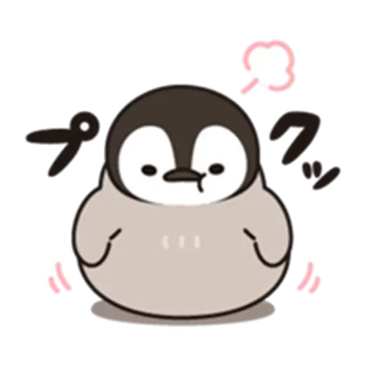 Little penguin - Sticker 15