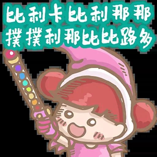 dan - Sticker 3