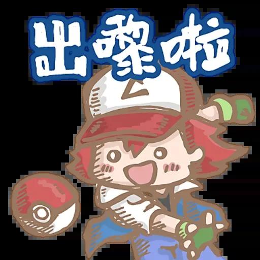 dan - Sticker 5