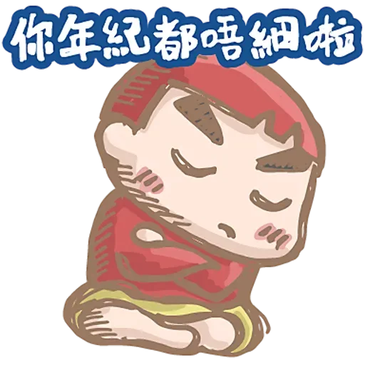dan - Sticker 20