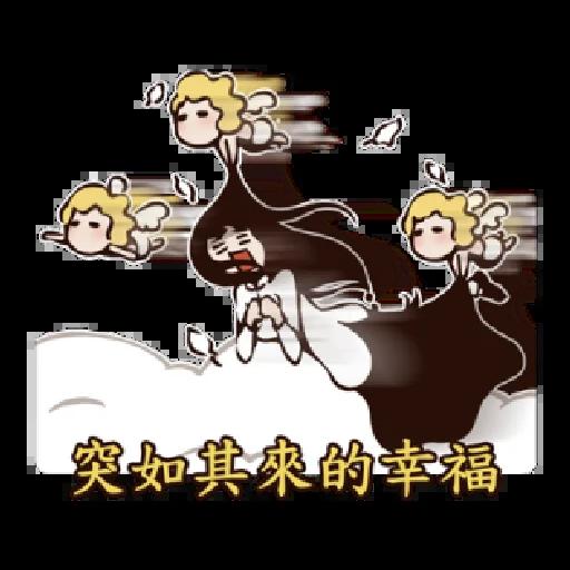 八點檔大戲 愛火纏綿 87特效貼圖 - Sticker 14