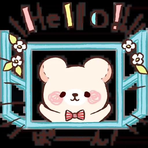 Bear 1 - Sticker 17