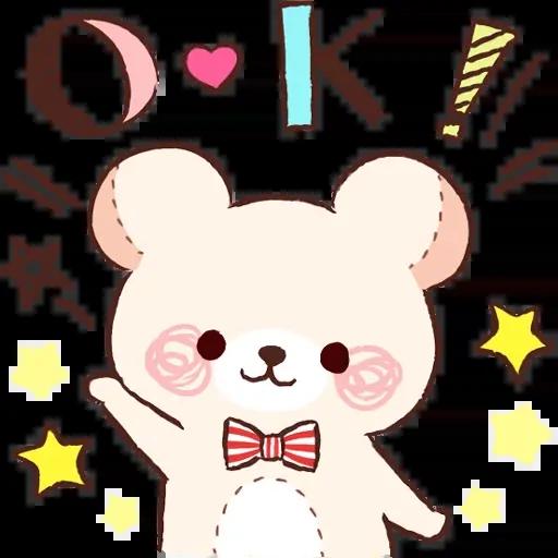 Bear 1 - Sticker 2