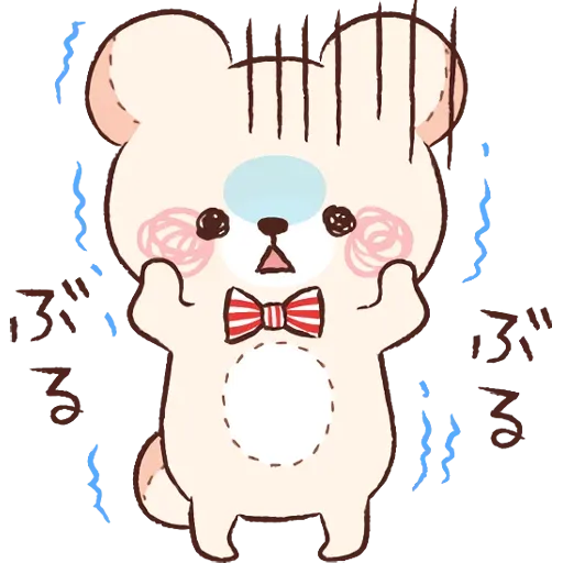 Bear 1 - Sticker 23