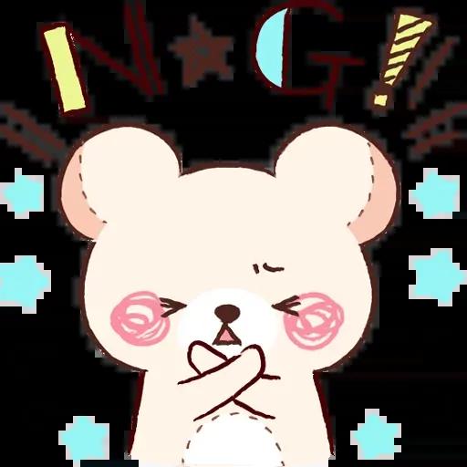 Bear 1 - Sticker 3