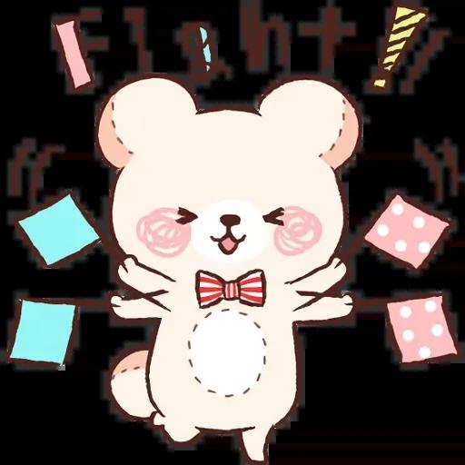 Bear 1 - Sticker 19
