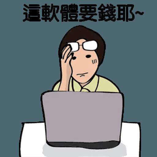 RD人生 - Sticker 15