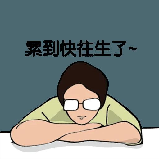 RD人生 - Sticker 22