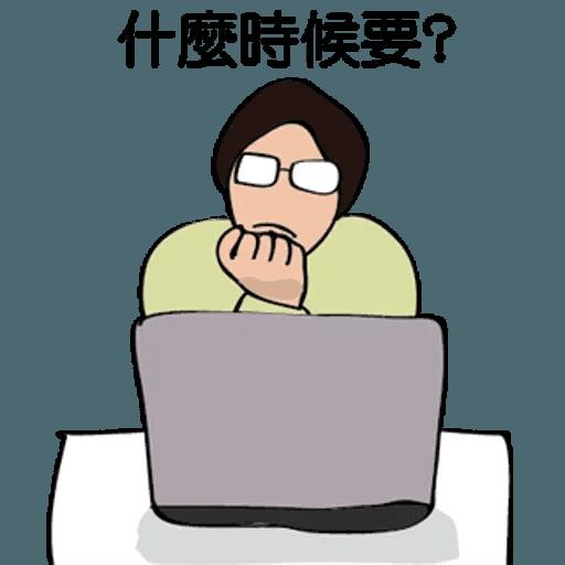 RD人生 - Sticker 5