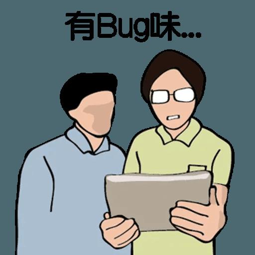 RD人生 - Sticker 7